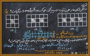نمونه سوال الگویابی ششم با جواب